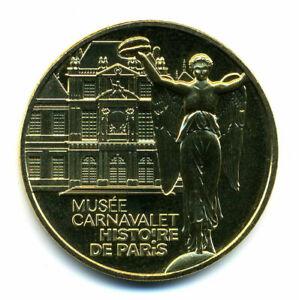 75003 Musée Carnavalet, Histoire de Paris, 2021, Monnaie de Paris