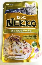 Nekko Tuna Topping Katsuobushi in Jelly Cat Food 70g