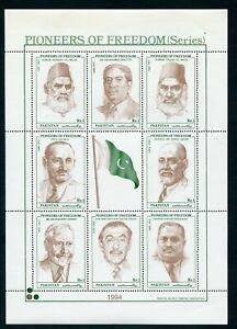 PAKISTAN SC# 804 PIONEERS OF FREEDOM FULL SHEET OF 8 MNH AS SHOWN