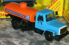 1:43 GAZ-3307 road washing Soviet truck Plastic model Companion