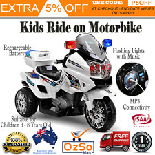 S1K Inspired Ride-On Patrol Motorbike Kids Recharge Battery Police Electric