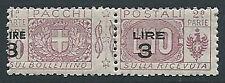 1923-25 REGNO PACCHI POSTALI 3 SU 10 LIRE VARIETà SOPRASTAMPA MNH ** - ED774-7
