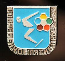 MODERN PENTATHLON, SWIMMING, VINTAGE SOVIET RUSSIAN USSR PIN BADGE