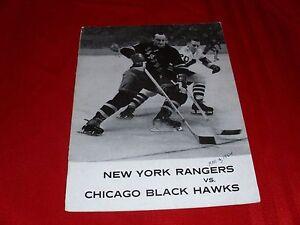 1963-1964 NHL Blackhawks-New York Rangers program / Hull #220 / Plante #336