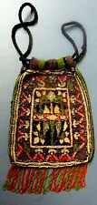 1920's AMERICAN BEADED PURSE vintage antique art deco fringe drawstring