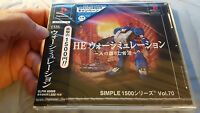 The War Simulation Simple 1500 Vol 70 PS1 Japan.New Factory Seal.CrackedCover