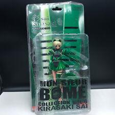 SAI KIRASAKI BOME MON-SIEUR collection vol.6 moc anime action figure toy kaiyodo