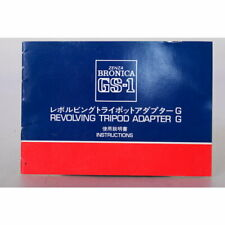 Zenza Bronica Revolving Tripod Adapter G Instructions - Manual - EN - CN ????