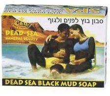 ISRAEL 125 gr BODY AND FACIAL DEAD SEA MINERALS MUD SOAP (C&B)