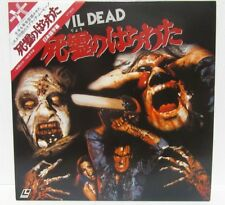 THE EVIL DEAD(1981)Sam Raimi - Japanese original Vintage LASER DISC