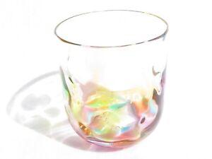 "Hizen Bidoro ""Rainbow Rocks Glass"" (Traditional Handcrafted in Saga)"