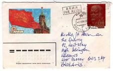 1986 Russia 50k Lenin stamp on cover from Moscow to Worthing