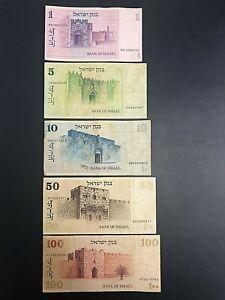Lot banknotes Israel 1,5,10,50,100 Sheqalim 1978-1979, Jerusalem Gates, Full Set