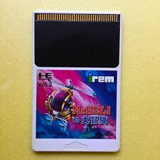 NEC PC-Engine Hu-Card Import Japan  Mr. Heli's Adventure
