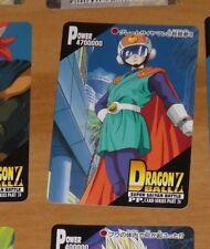 DRAGON BALL Z DBZ AMADA PP PART 28 CARD REG REGULAR CARTE 1235 MADE IN JAPAN NM