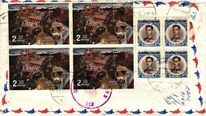 GP GOLDPATH: THAILAND COVER AIR MAIL REGISTERED LETTER _CV684_P30