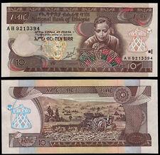ETIOPIA 10 BIRR (P48a) 1997 UNC