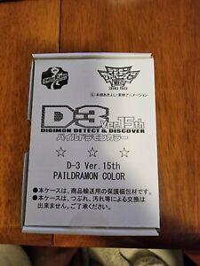 Digimon Digivice Version 15 anniversary Paildramon D-3 (SEALED UNOPENED)