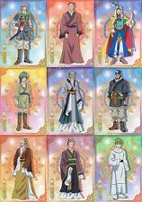 Saiunkoku Monogatari - Trading Card Lot of 43 [Nm] - Story of - Japan Cards