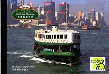 Hong Kong 1999 MH Star Ferry World Stamp Expo '99 **