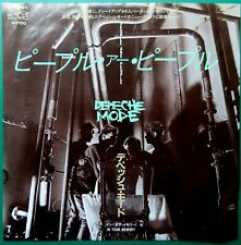 "DEPECHE MODE People Are People / Your Memory JAPANESE 7"" 45 Vinyl P-1891 PROMO"