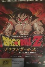 Dragon Ball Z Vegeta Saga Into The Wind Vol 1 Part 3  Uncut Region 4 DVD VGC