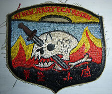 RECON TEAM NEW JERSEY - Patch - US SPECIAL FORCES - HWY 9 - Vietnam War - 7026