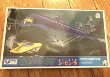 UNION VOYAGE TO THE BOTTOM OF THE SEA: SEAVIEW & FLYING SUB Model Kit
