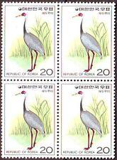 Korea - Sc 1016 Bird (White-naped Crane) block 1976