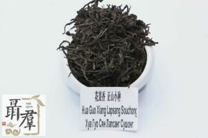 China black tea Xiao Zhong Lapsang Souchong The aroma of flowers and fruits 100g