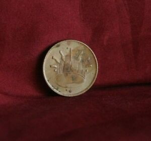 1 Sen 2001 Malaysia World Coin K49 Malay flower blossom drum bank of negara