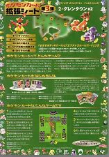 Pokemon Japanese Series 3 05 Vending Sheet Unpeeled Magmar Vulpix Ponyta