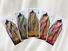 jute silk Designer Sari Bollywood Sari Indian Wear Women's Special Wear I 2