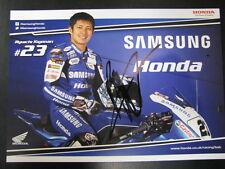 Samsung Honda BSB Team 2013 #23 Ryuichi Kiyonari (JAP) signed
