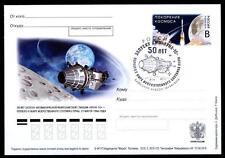 50J. Flug von Mond-Satellit LUNA-10. Postkarte. SoSt. Bajkonur. Rußland 2016