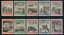 Greece Air Mail 1940 Sc#C38-47, Greek Youth Org, Complete Set, MNH** VF  cp7