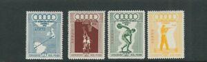 PERU 1948 WEMBLEY OLYMPICS set of 4 (Scott 78-C81) VF MLH