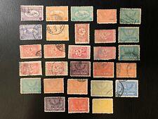 Saudi Arabia Stamps lot - VF used early stamps - SA461