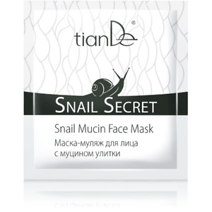 TIANDE Snail Anti Ageing Anti Wrinkle Hydration Smoothing Face Mask Sheets