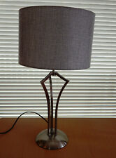 Next Brushed Chrome Table Lamp With Silver Grey Shade