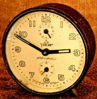 Peter Alarm Clock Gray Body, Dial Beige Face Rare Clock. ساعة الجودة الالمانية