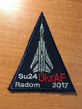 PATCH UKRAINE MILITARY ARMY AIR FORCE SU-24 RADOM FIGHTER  2017 CURRENT