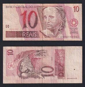 Brasile 10 reais 1994 BB-/VF-  B-05