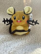 New listing Tomy 2014 Pokemon Dedenne Plush 6 Inch Gold Brown Tail Mouse Stuffed Toy
