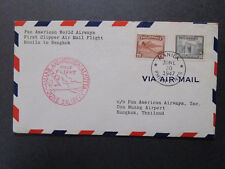 Philippines 1947 First Flght Cover w/ Safety Award Card - Z7430
