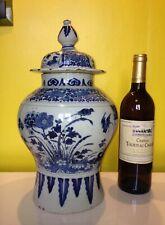 céramique faience potiche vase delft delftware 17eme XVIIeme siècle 17th century