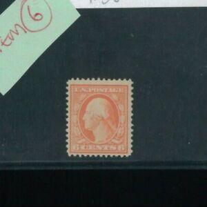 États-unis Envoi Tampon #336 Excellent État à Charnières Fin Catalogue Valeur