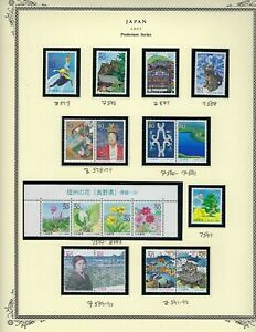 2003 JAPAN COMPLETE SET OF PREFECTURE ISSUES SCOTT #Z577-Z610 - 34 STAMPS  MNH