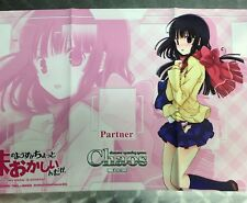 Bushiroad Recently, My Sister is Unusual chaos cloth playmat