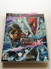 [Used] Dengeki Bunko - Fighting Climax [PS3] Playstation 3 [Japan]